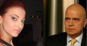 Потрес! Бившата на Слави стана копие на Софи Маринова СНИМКИ