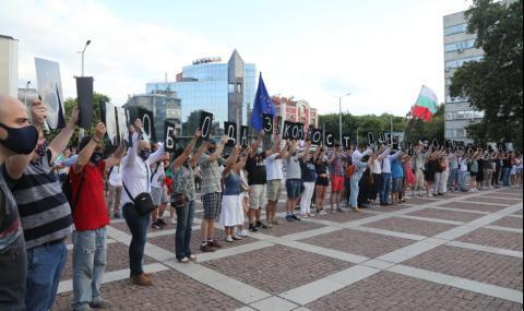 Протестите в цяла България не стихват- ето каква е ситуацията по градове