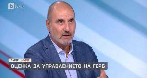 Цветан Цветанов: Допълнителните 5 млрд. лева са предпоставка че някой иска да усвоява от тези средства за кратък период