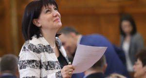 Караянчева не е нужно всеки ден да доказваш че си ПКП...