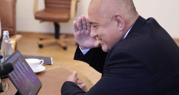 """Бойко пак ще """"спасява"""" България: Постави си 4 цели за 12 млрд"""