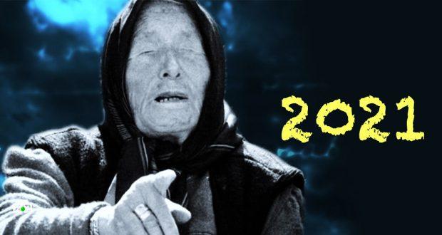 Ванга със стряскащи пророчества за 2021 г.