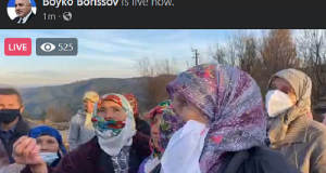 Борисов към баба от Родопите: Добре скъпа! На пролет ще го направиме. На пролет ще имаш път! ВИДЕО