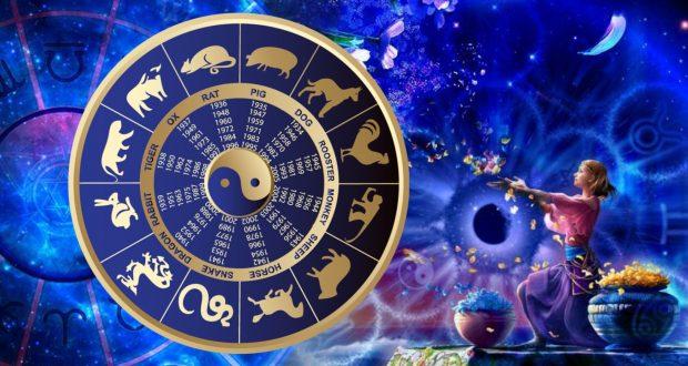 Астропрогноза от 16 до 22 ноември: ТЕЛЕЦ материално благосъстояние