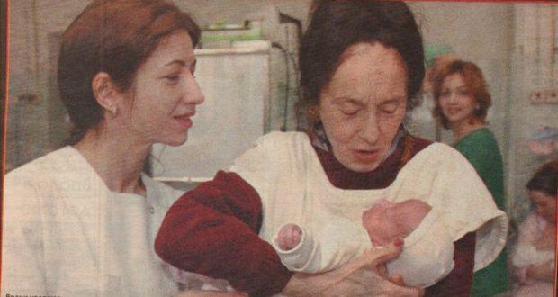 Жената която роди на 67 години – вижте нейната история 15 години по-късно