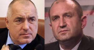 Борисов към Румен Радев: Мутафчийски му лекува хората а той продължава да размахва юмрук!