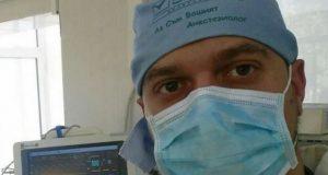 Лекар от Бургас към протестърите: Бесен съм! От дни не спирам да заменям пълни с празни трупни чували!