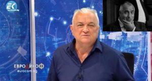 Сашо Диков попиля Борисов: Гръм от ясно небе ще го удари!