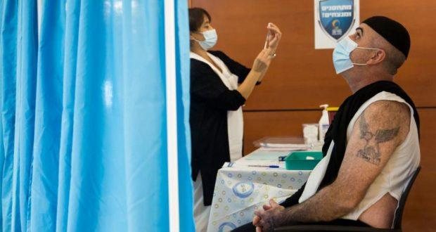 Израел бие тревога за страшен страничен ефект на ваксината на Пфайзер!