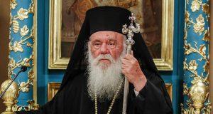 Архиепископ Йероним II: Ислямът не е религия