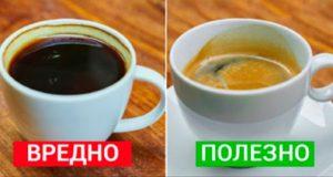 7 важни факта които всеки който пие кафе трябва да знае