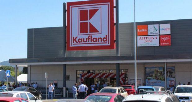 """Как """"Кауфланд"""" ни продава отровата """"Брей"""""""