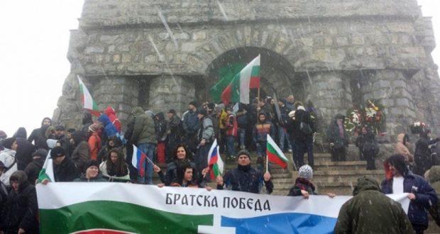 """Русия: Българите отдавна не са ни """"братя"""" само сърбите са ни приятели!"""