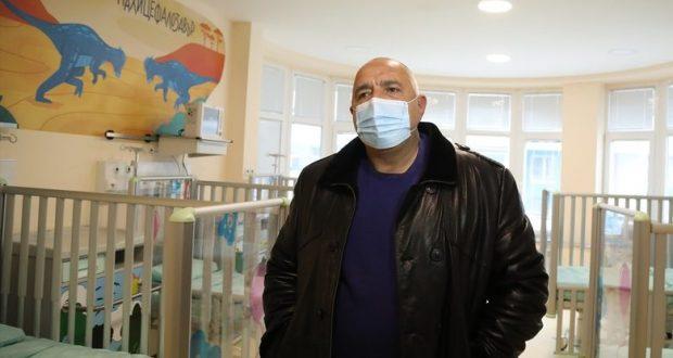 Докога г-н Борисов ще използвате детското здравеопазване за евтин PR?
