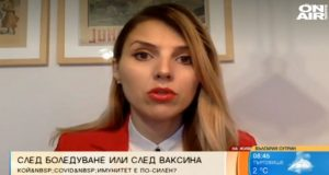 Д-р Велислава Петрова алармира