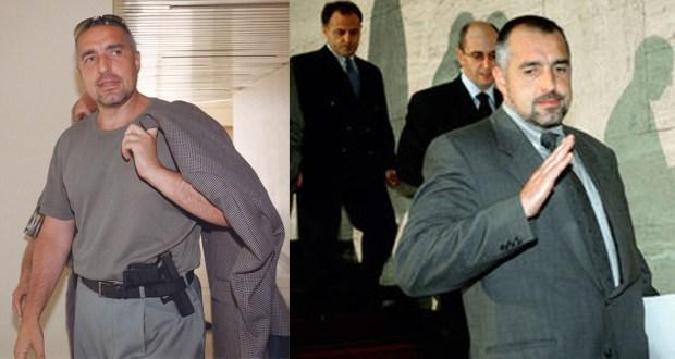 Документна бомба от архива – Георги Илиев към МВР: Бойко Борисов е новият кокаинов крал!