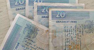 Над 390 000 пенсионери ще получат еднократно по 120 лева ще ги раздават от 19 април