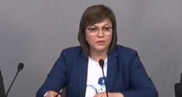 Корнелия Нинова: Ако Радев ни връчи третия мандат ще решим какво да правим