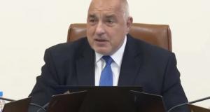 ИЗВЪНРЕДНО: Борисов се отказва от политиката от днес
