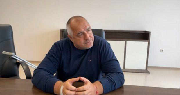 Бойко Борисов: Аз ще се върна един ден
