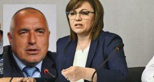 Нинова към Борисов: Гледай си партията и си отговори защо не можеш да управляваш повече