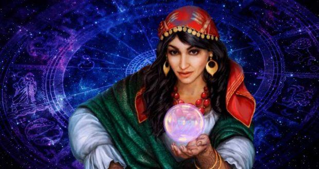 Цигански хороскоп стана тотален хит в нета – проверете какво вещае за вас!