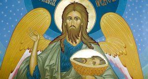 Мощна молитва към Свети Йоан Предтеча преобръща живота към добро