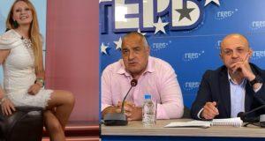 """Беновска разследва: Борисов е преследван от """"пияници от Белата къща"""" в Банкя"""