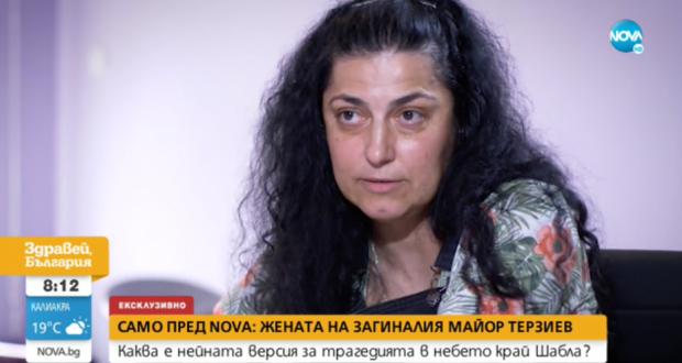 Съпругата на майор Терзиев: Всичко им е ясно но прикриват хора на високи постове