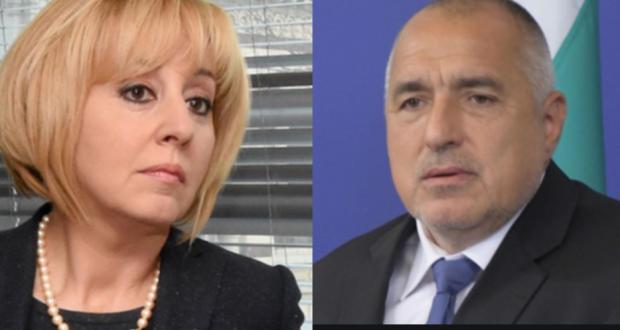 Мая Манолова осъди Бойко Борисов за 10 000 лева за клевета