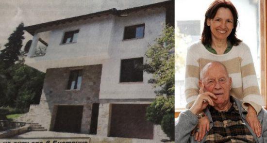 Вдовицата на Коста Цонев се раздели с къщата му за почти 1 000 000 лева-Снимки