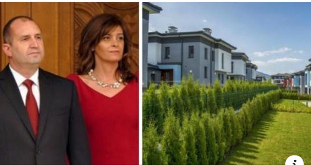 Ето луксозния дом в който живеят президентът Радев и жена му – двамата се ширят сами на 400 квадрат