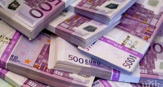 Вижте какво ще се случи ако преминем от лев към евро
