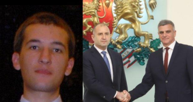 Младият блогър Александър Тодоров нареди: Радев взимай си служебните министри и бягайте в Сибир