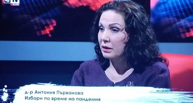 Д-р Първанова: И с ваксина и без ваксина смъртността си е същата – и у нас и в други страни