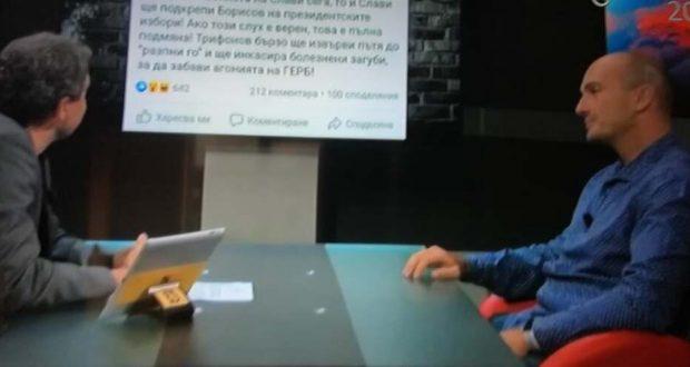 "Тошко Йорданов към журналиста на ""Бивол"" Димитър Стоянов: Знам как се коли пиленце"