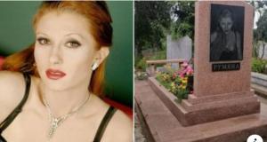 Вижте какво се случи с децата на фолк дивата Румяна 17 години след смъртта й
