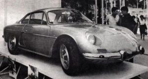 Легендарният български спортен автомобил за който малцина са чували