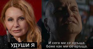 Беновска: Национален траур е! Да положим бели рози за Слави. Момчето си отиде