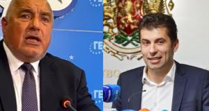 Борисов има 184 хиляди лева Кирил Петков един милион