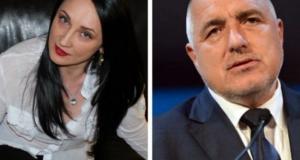 Майката на единствената дъщеря на Бойко Борисов: Сърцето ми е разбито