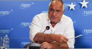 Борисов: Ние златни кюлчета нямаме нарисуваха ни ги. Сега носят пачки по централите а ме обвиняваха че ги раздавам от джипката